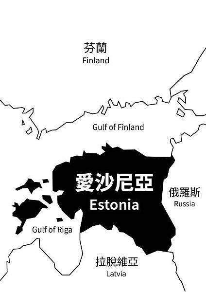 愛沙尼亞.jpg