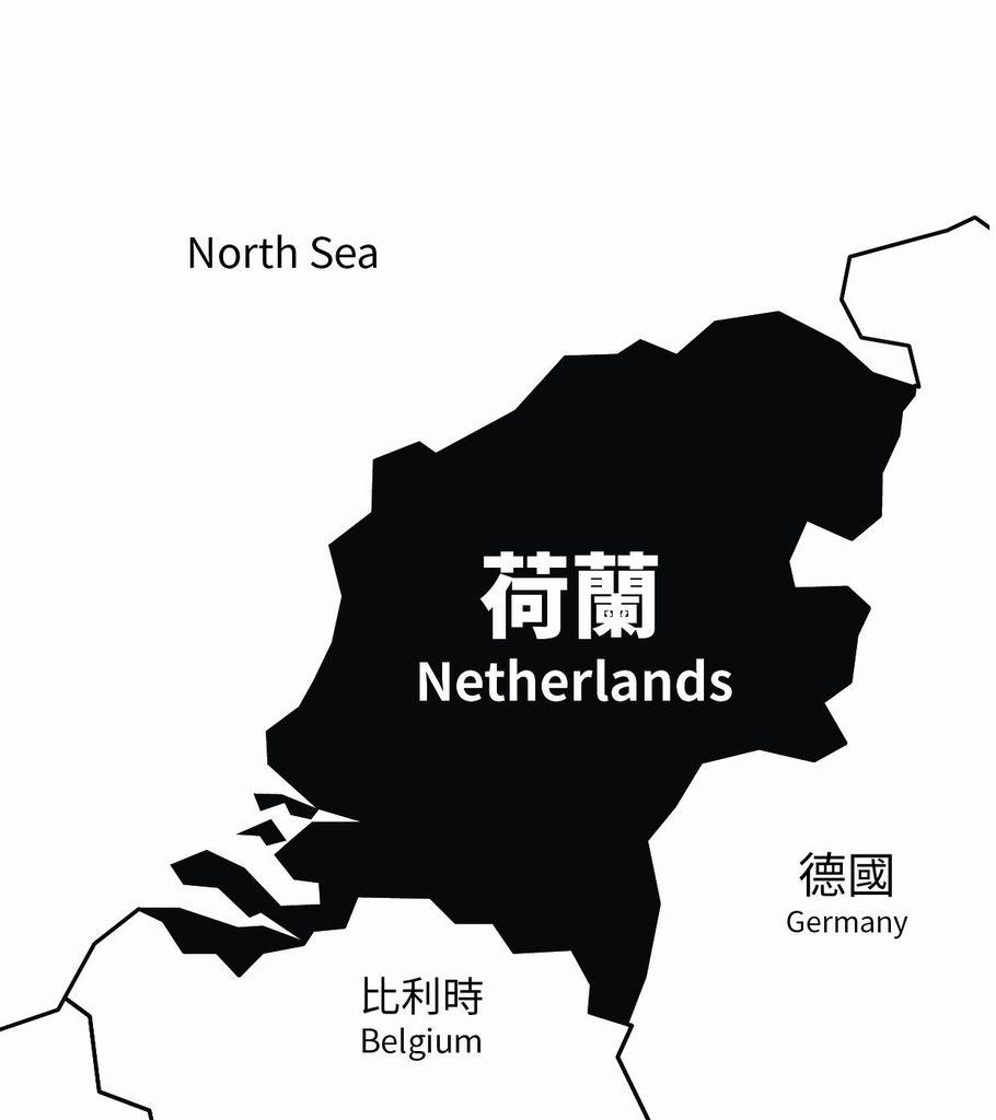 荷蘭 圖.jpg