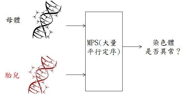專利圖.jpg