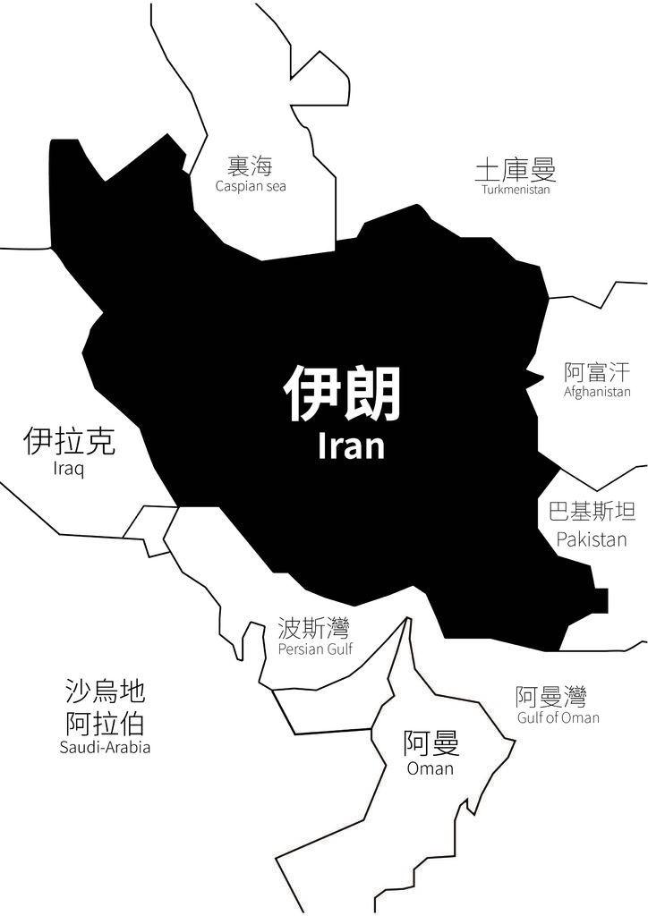 伊朗 圖.jpg