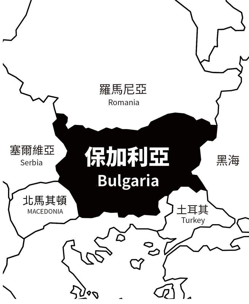 保加利亞 圖.jpg