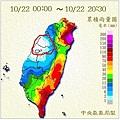 梅姬颱風10-22.jpg