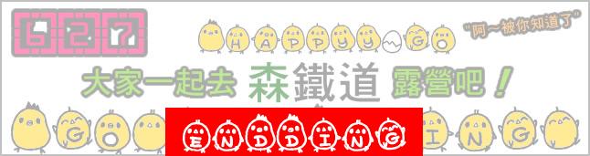 endding logo