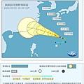 98-8-8 莫拉克颱風