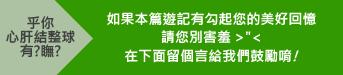 回應icon.png