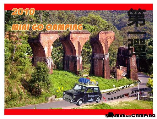 2010-minicamp.jpg