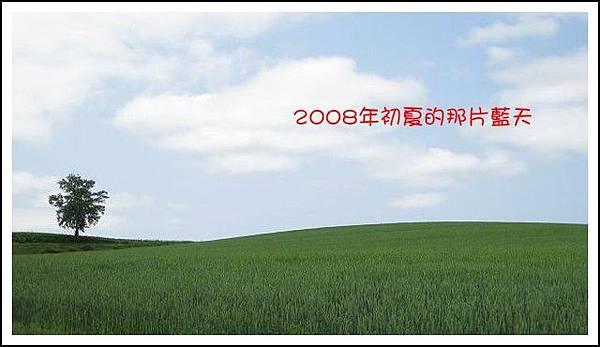 1798850094.jpg