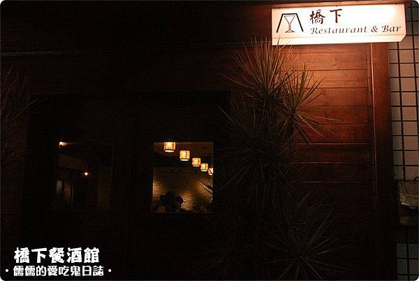 DSC_1652_副本-20130811.jpg