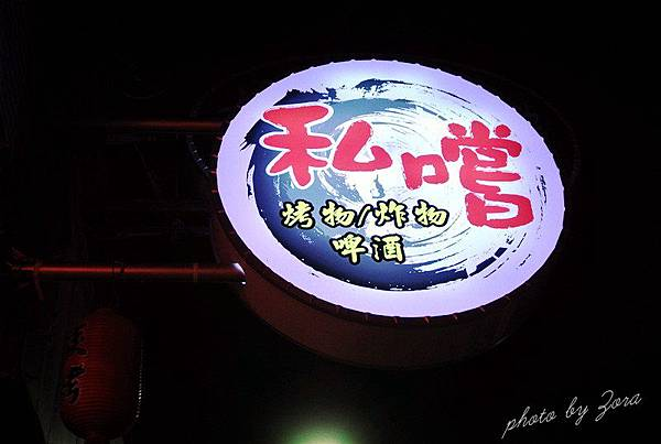 DSC_5305_副本-20131019.jpg