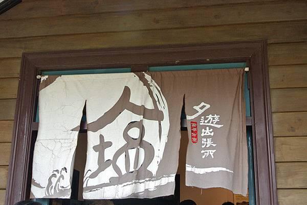 DSC_3815_副本