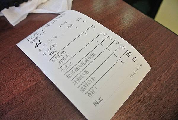 DSC_7576_副本.jpg
