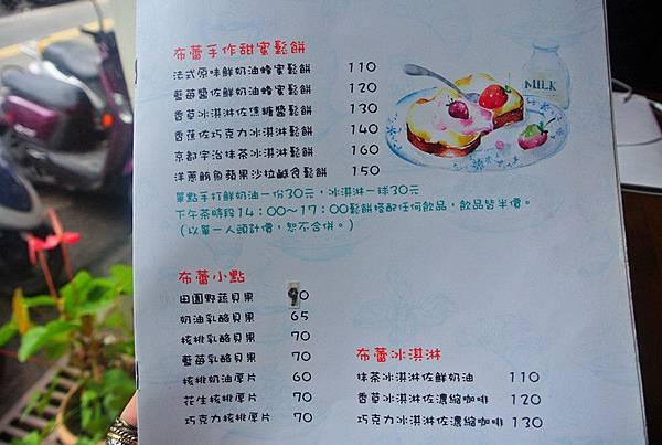 DSC_8130_副本.jpg