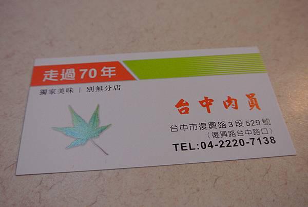 DSC_7136_副本.jpg