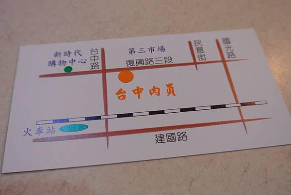 DSC_7137_副本.jpg