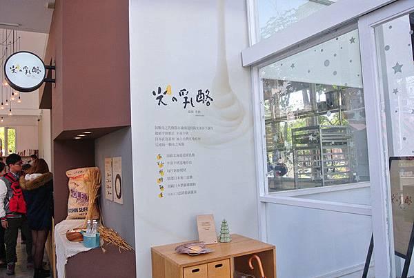 DSC_7348_副本.jpg