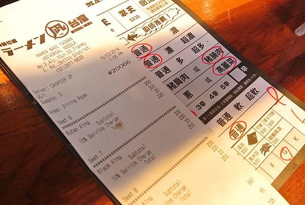 DSC_8636_副本.jpg