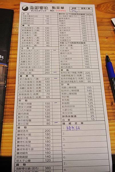 DSC_8366_副本.jpg