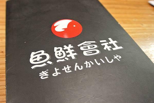 DSC_8370_副本.jpg