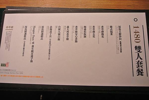 DSC_8538_副本.jpg