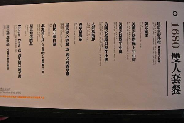 DSC_8541_副本.jpg