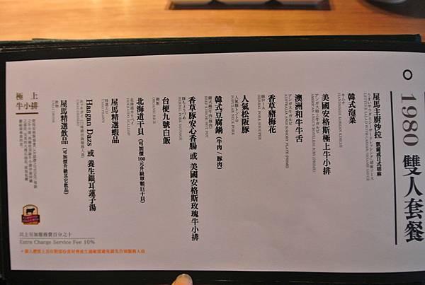 DSC_8543_副本.jpg