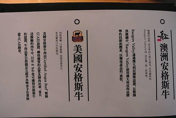 DSC_8545_副本.jpg