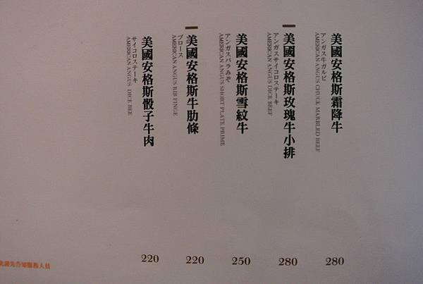 DSC_8547_副本.jpg