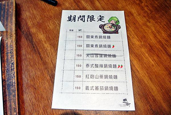 DSC_8837_副本.jpg