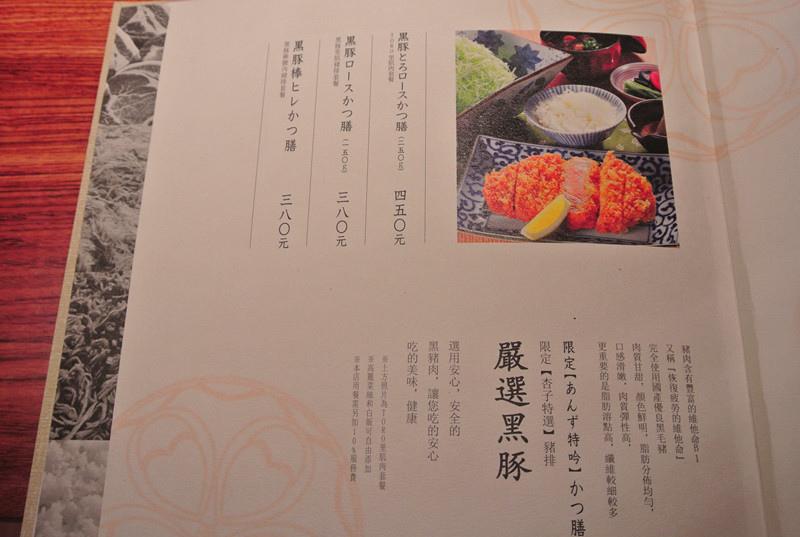 DSC_8484_副本.jpg