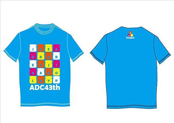 社服(藍)平面設計