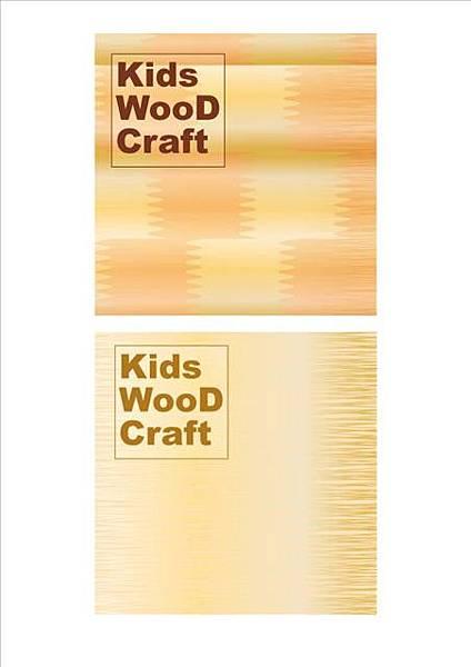 木紋平面設計