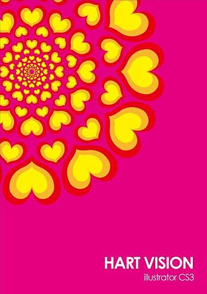 heart1平面設計