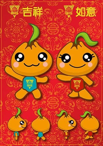文化大學吉祥物設計-吳鑫-平面設計