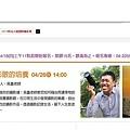新光三越國際攝影聯展講座 講師 吳鑫