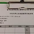 生命勵志講座 講師 吳鑫