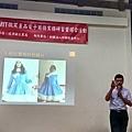 網購商品攝影講座 講師 吳鑫