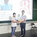 實踐大學慈青社 生命勵志講座講師吳鑫