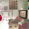 理律法律事務所攝影講師吳鑫