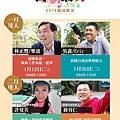 【105年度】部落客海報1-2月.jpg