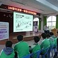 民權國中生涯發展講座 講師:吳鑫