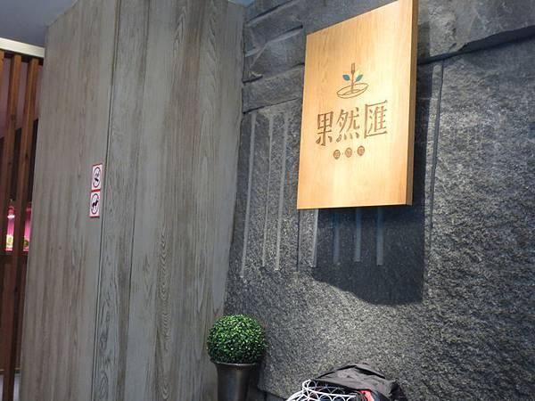 入口20.JPG