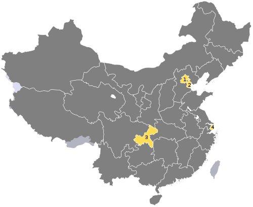 中國直轄市