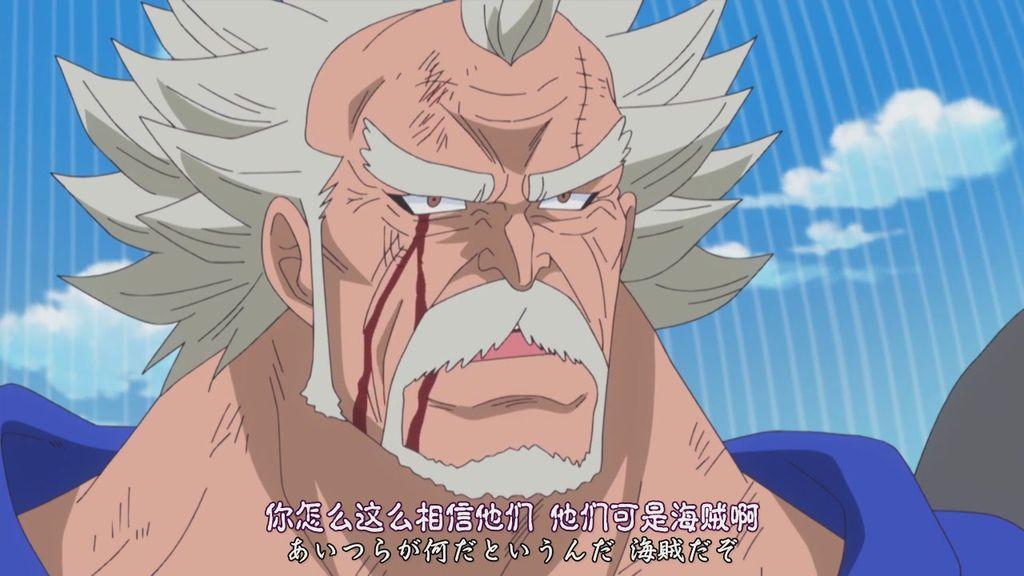 One Piece - 686[(024516)10-35-08]
