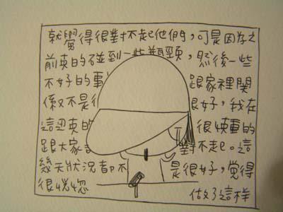 400余翔拳奧義 (1).jpg