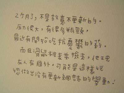 400余翔拳奧義 (2).jpg
