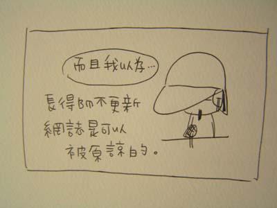 400余翔拳奧義 (4).jpg