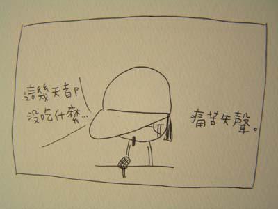 400余翔拳奧義 (3).jpg