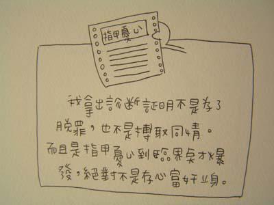 400余翔拳奧義 (5).jpg