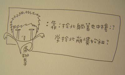 400余翔拳奧義 (6).jpg