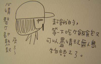400余翔拳奧義 (8).jpg